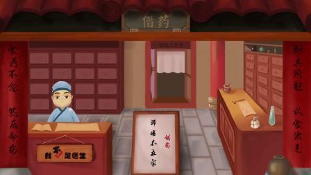 第十九回:芒果大枣山楂樱桃的功效与作用