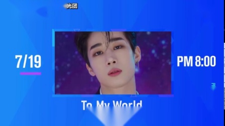 【中字】PRODUCE_X101  to my world