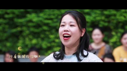 长沙环境保护职业技术学院四十周年校庆宣传快闪【1979-2019】