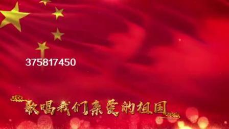 歌唱祖国国旗素材视频素材3710168led视频