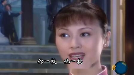 黄梅戏《二月:陶岚幸遇肖先生》原唱