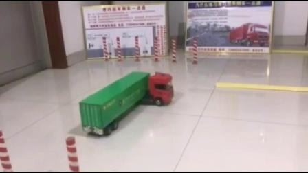 集装箱靠货台,奇巧挂车倒车一点通,让驾驶员轻松掌握挂车倒车技术