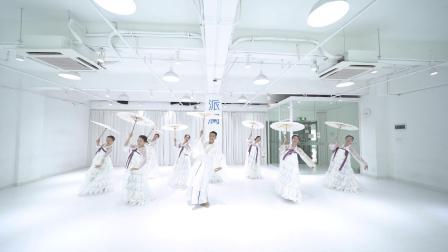 派澜中国舞进修班A组《白蛇》指导老师:郭青天
