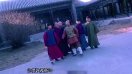 我在新少林五祖截取了一段小视频