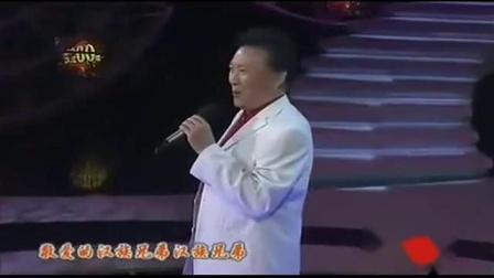 021歌曲《走上这高高的兴安岭》演唱:姜嘉锵