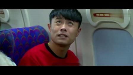 论搞笑我只服刘海柱!美女空姐让他放好行李箱,柱子哥-不放咋的_高清