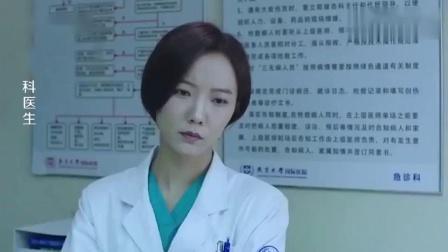 急诊科医生:美女痛经来医院,王路丹一眼察觉不对,骗得了婆婆却瞒不过医生!_高清