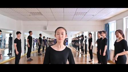 2019名就艺术培训夏季集训第一批宣传片