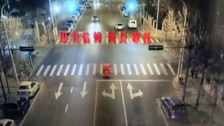 京东快递 10秒广告