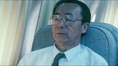 国产老电影-【代号美洲豹】-_标清