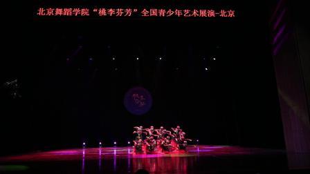 北京那些花儿舞蹈培训中心《送我一朵玫瑰花》-北京舞蹈学院桃李芬芳展演