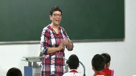 苏教版小学三年级数学上册五 解决问题的策略1.从条件出发分析并解决问题(1)-顾老师优质课视频(配课件教案)
