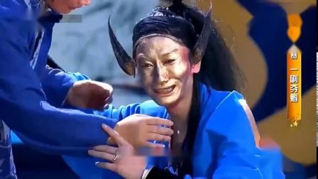 川剧:望娘滩(选段)杨坤昊