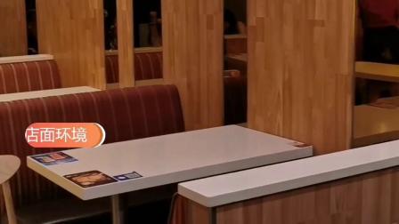 尊宝比萨-店面环境