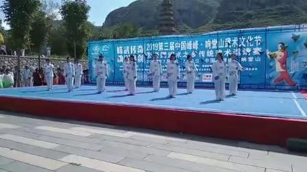 河北沙河市孙氏太极拳