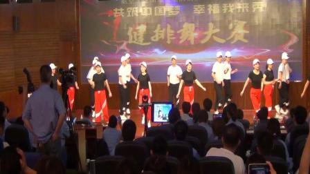 航空工业南京机电工会全健排舞比赛:美好时光