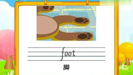 三年级英语上册第三单元-原创视频-搜狐视频