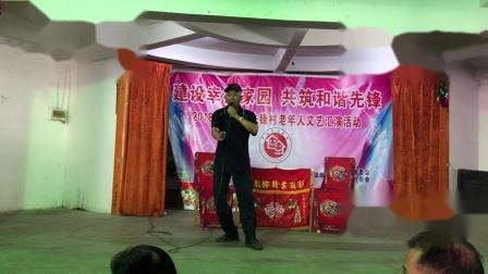 闽剧欣赏,主胡杨祖霖。