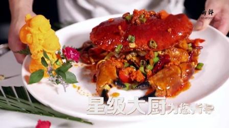 英国鲜活熟冻面包蟹即食黄金蟹螃蟹珍宝蟹膏蟹海鲜水产公母蟹香辣