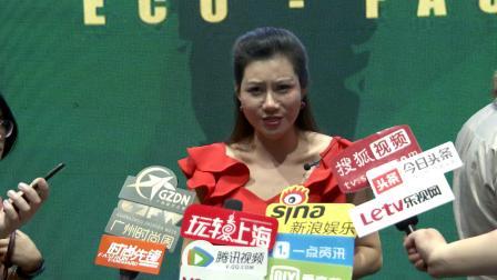 2019广州时尚周全球少儿时尚盛典构建中国儿童时尚生态产业链