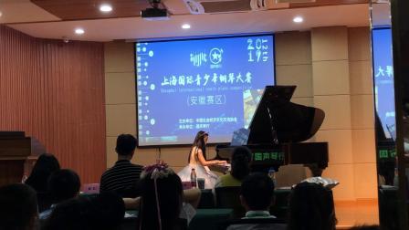 第12届上海国际青少年钢琴大赛安徽赛区儿童A组金奖获得者—王艺博(牧民合唱毛主席)合肥奥体中心小学