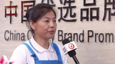 发现品牌栏目组采访深圳轻喜到家科技有限公司