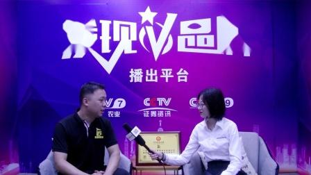 发现品牌栏目组采访广州市老皮匠家具制作有限公司