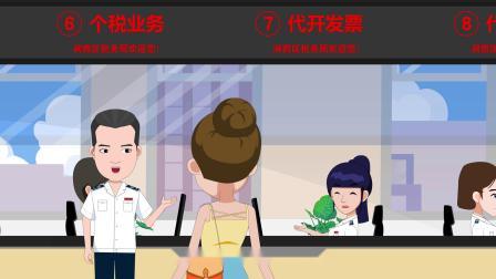 《新税务心服务》洛阳市涧西区税务局 优化营商环境提升纳税人满意度