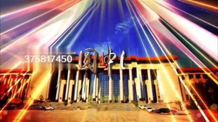 歌曲《共圆中国梦》配乐成品王丽达视频素材3670154led背景视频