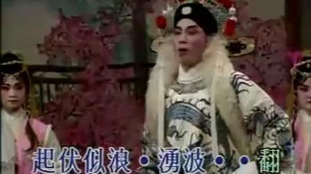 【粤剧粤曲】《狄青闯三关·猜心事》合集 罗家 林锦