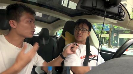 偶遇特斯拉Model S车主,21岁就成土豪!【汽车Vlog144】