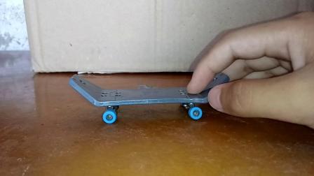 手指滑板外部零件介绍