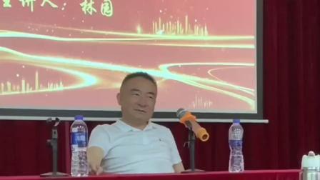 林园广州农业大学分享会(下)-高清版