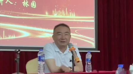 林园广州农业大学分享会(上)-高清版