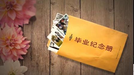 放心去飞——南宁二中2019届初三(11)班毕业纪念