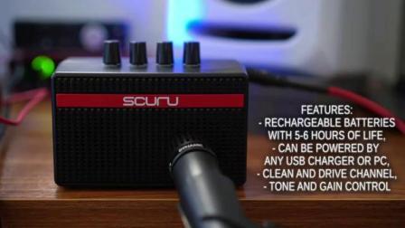 Scuru s1充电蓝牙电吉他迷你小音箱 双5w 锋值10w