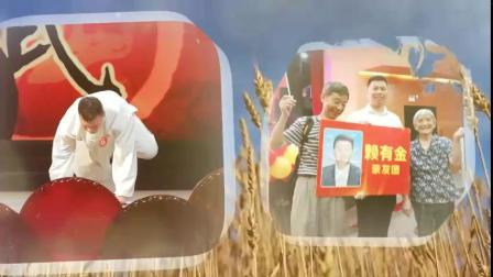 首届《健桥杯》自然健康梦想秀暨优秀员工总决赛在赣州艺术剧院隆重登场