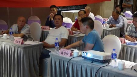 张贤顺:张氏阳宅风水培训部分实况录像之二,农村房子该在哪里下罗盘看风水