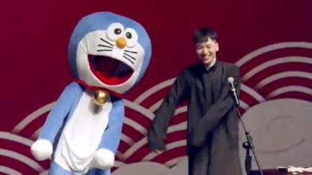 我在《哆啦A梦》张九龄 王九龙截了一段小视频