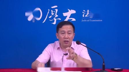 2019年理论法-119必背11-高晖云-厚大法考