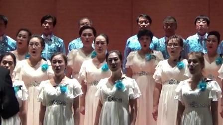 葫芦岛老干部大学合唱团演出201907