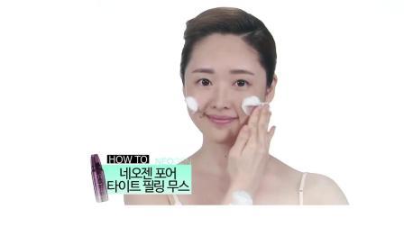 韩国妮珍NEOGEN去角质慕斯珍妮去皮去黑头深层清洁毛孔男女脸部