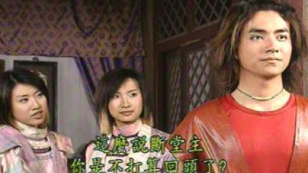 风云雄霸天下未删减台版12集01