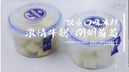 索菲亚牛奶冰糕抖音同款朗姆葡萄冰糕系列网红冰淇淋雪糕宁派冷饮