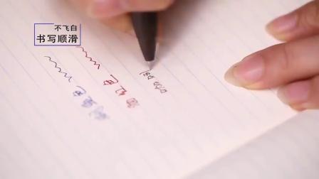 日本ZEBRA斑马牌按动中性笔JJ15复古SARASA暗色系5色签字水性笔学生速乾啫喱笔手账彩色笔0