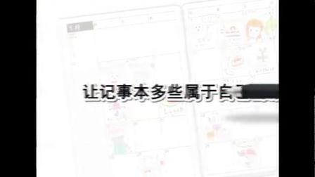 日本ZEBRA斑马熊本熊限定款中性笔JJ15-K5可爱卡通学生用水性笔0