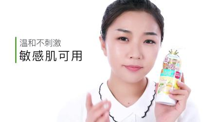 日本nursery娜斯丽柚子卸妆乳啫喱水脸部温和清洁油眼脣脸三合一