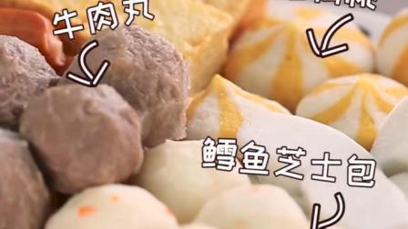 夹心芝士墨鱼丸鱼豆腐龙虾球鱼卵福袋年货礼盒火锅丸子关东煮食材