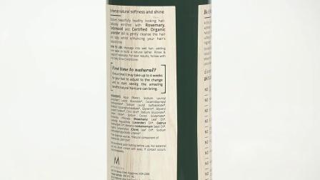 Akin爱茵迷迭香洗髮水500ml防脱固发天然植物无硅油澳洲进口正品