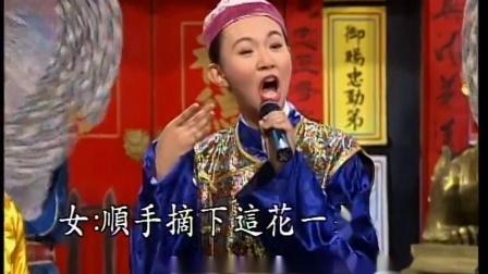《民歌小调》-卓依婷-夫妻双双把家还